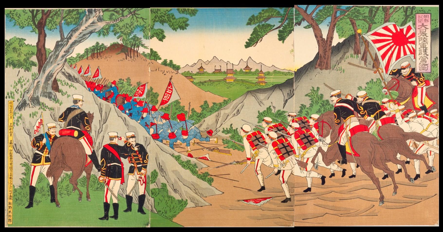 D131朝鮮記聞大日本陸軍護榮之圖