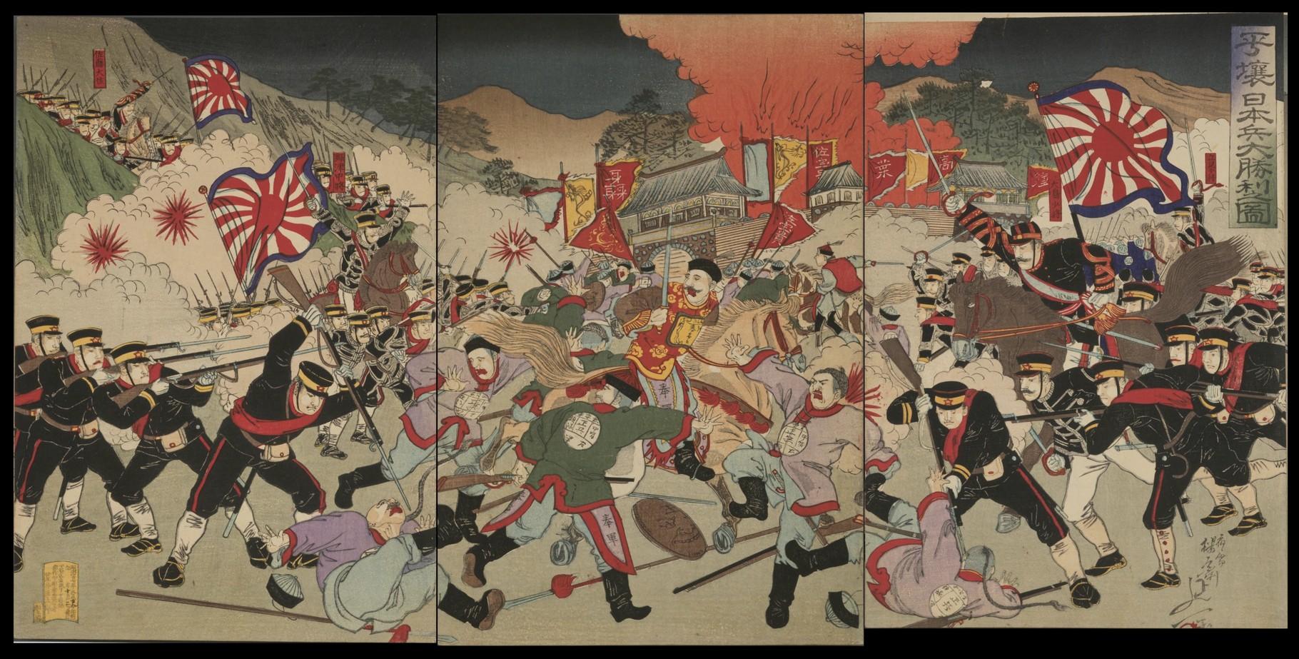 D125平壌日本兵大勝利之圖