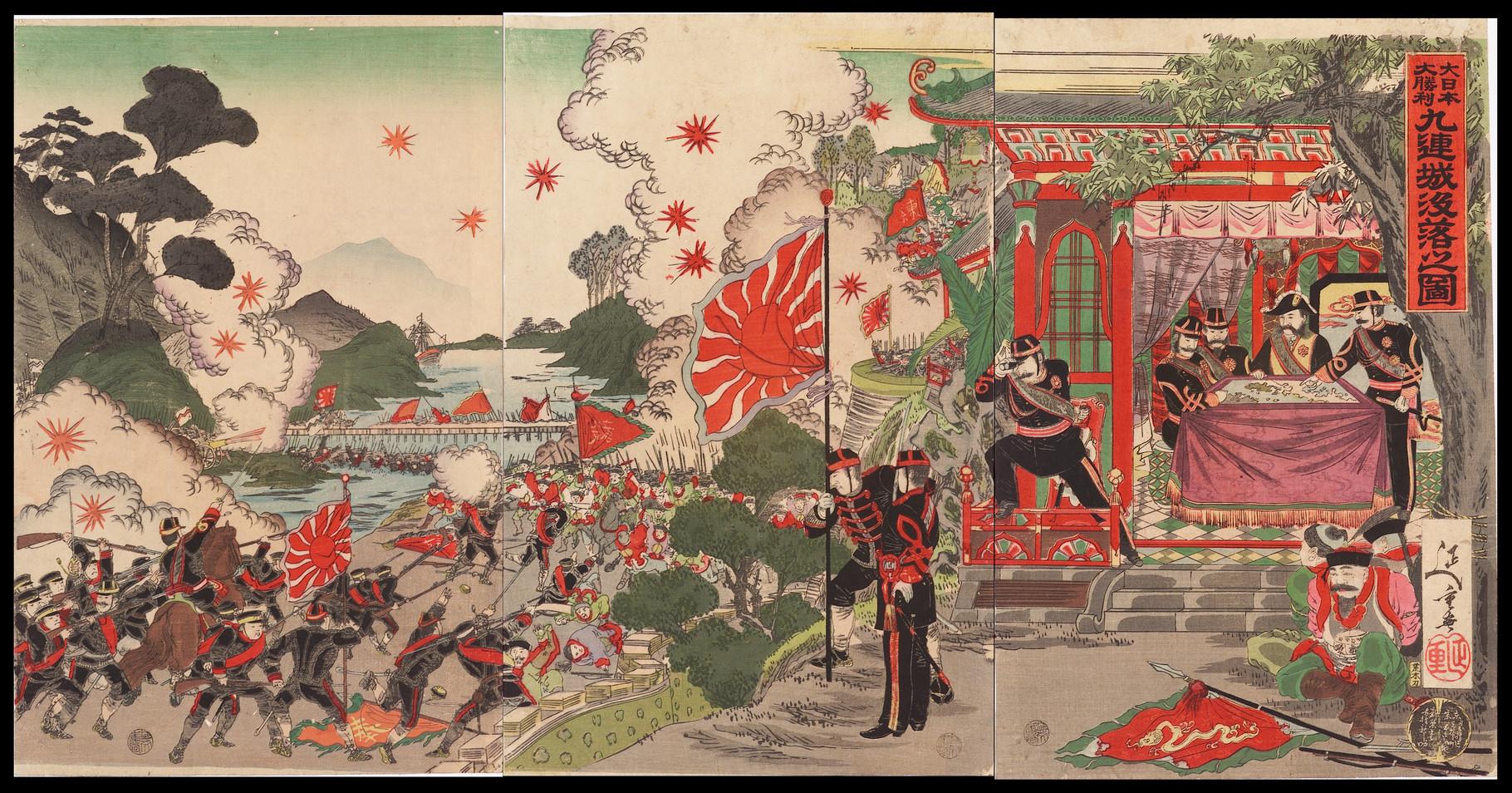 静岡県立中央図書館 蔵