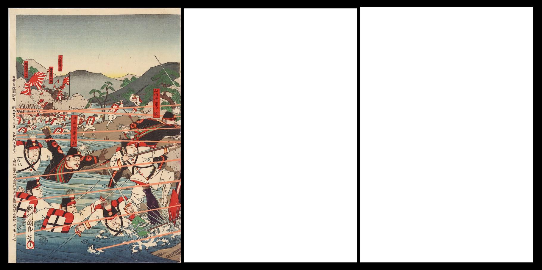 静岡県立中央図書館 蔵 当ページの作品