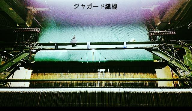 ジャガード織機