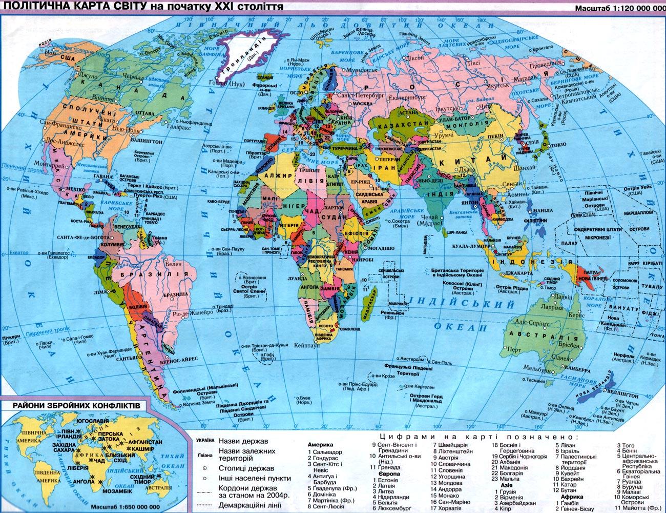 развития мелкой фотография политическая карта мира временем местный райисполком