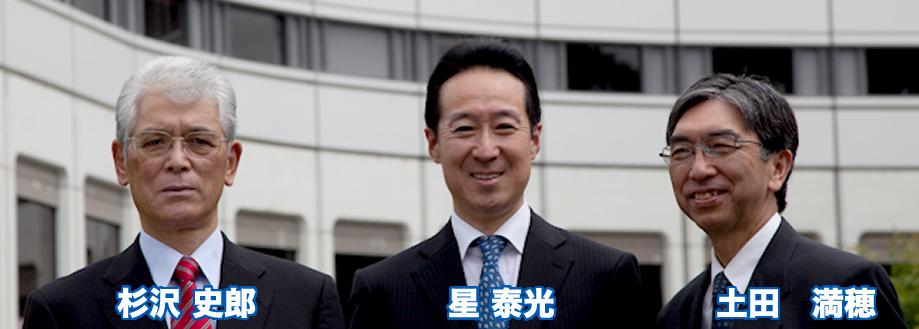 赤坂 税理士 星泰光税理士事務所が選ばれる理由