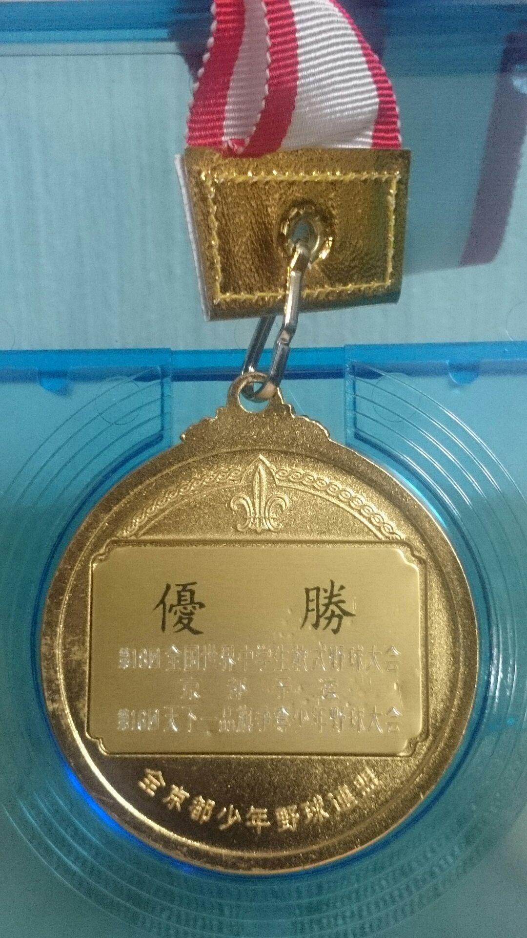 優勝メダル(裏)