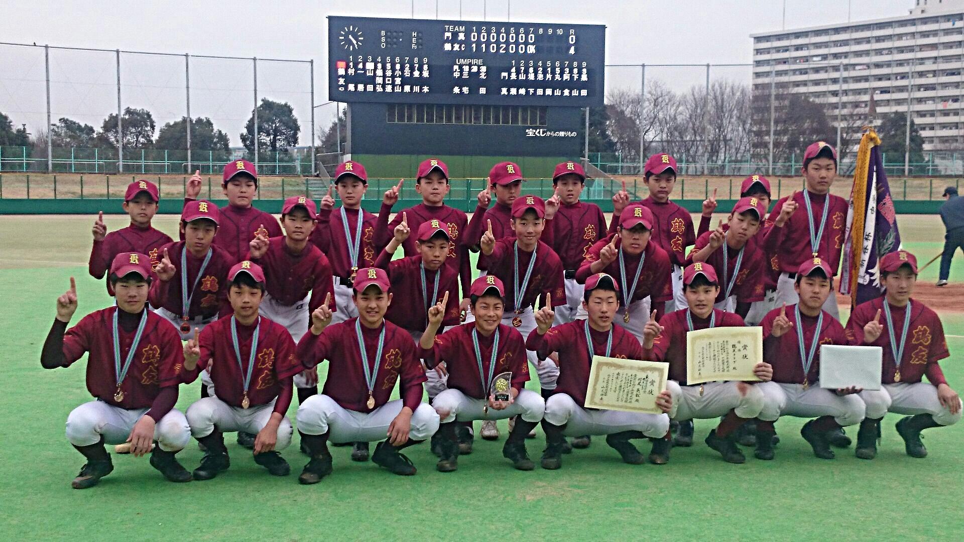 第33回 新春杯大会 優勝(2017.3.5 大阪南港中央野球場)