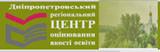 Дніпропетровський центр ЗНО