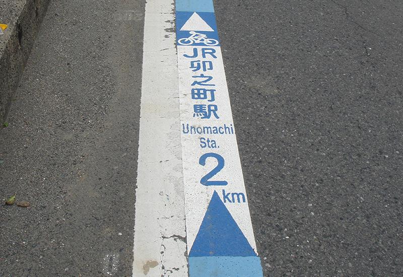 JR卯之町駅まで2km表示