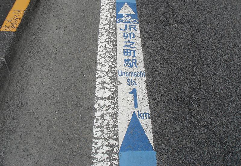 JR卯之町駅まで1km表示