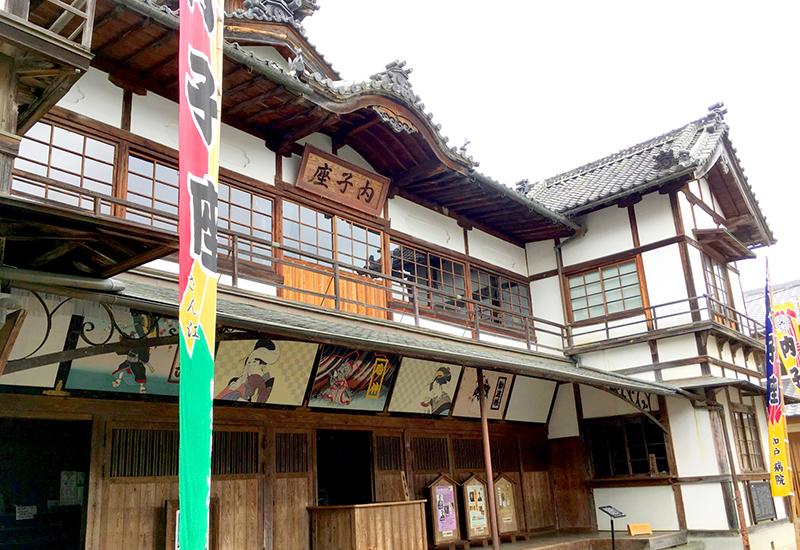 内子町(内子座)