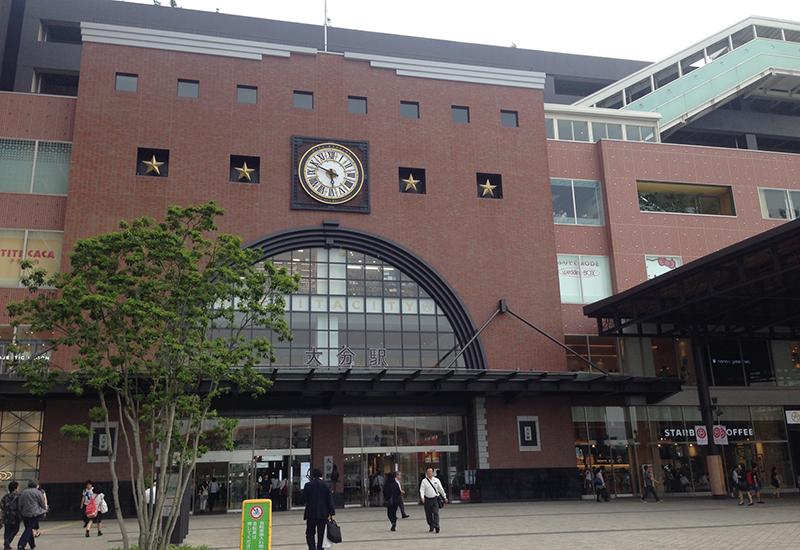大分市(JR大分駅)