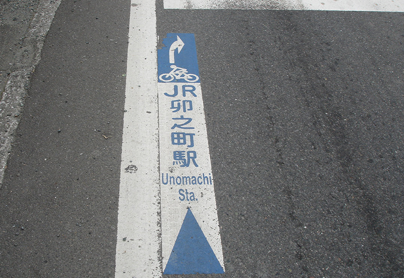 JR卯之町駅へ交差点右折表示