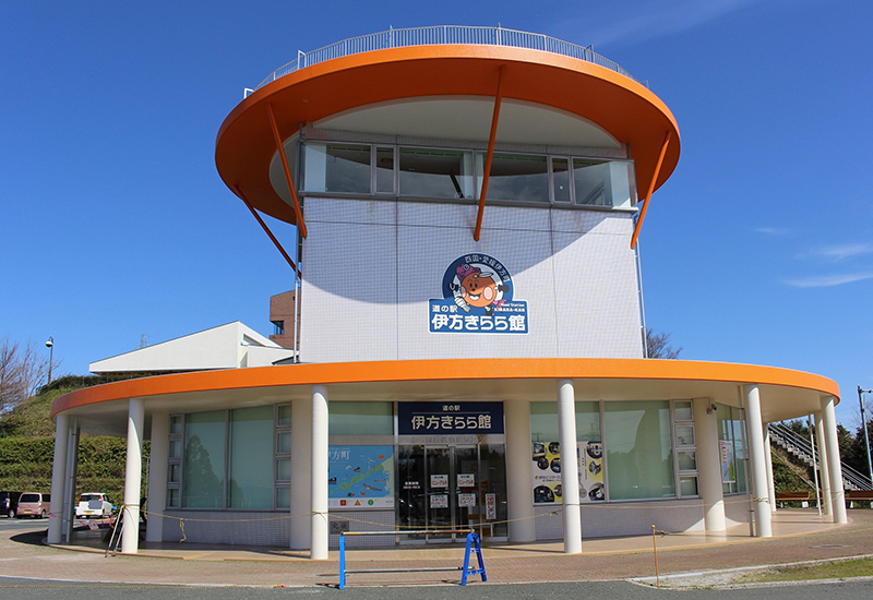 伊方町(佐田岬・道の駅 きらら館)