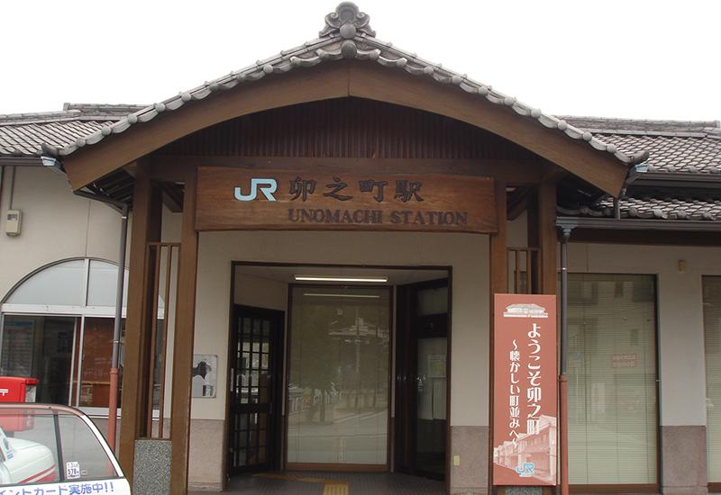 西予市(宇和地区・JR卯之町駅、西予市役所隣接)