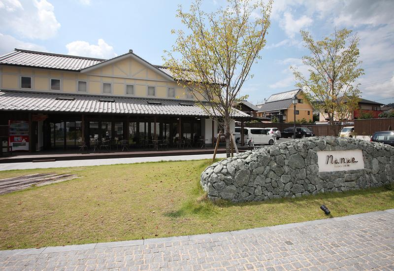 内子町(まちの駅 Nanze)