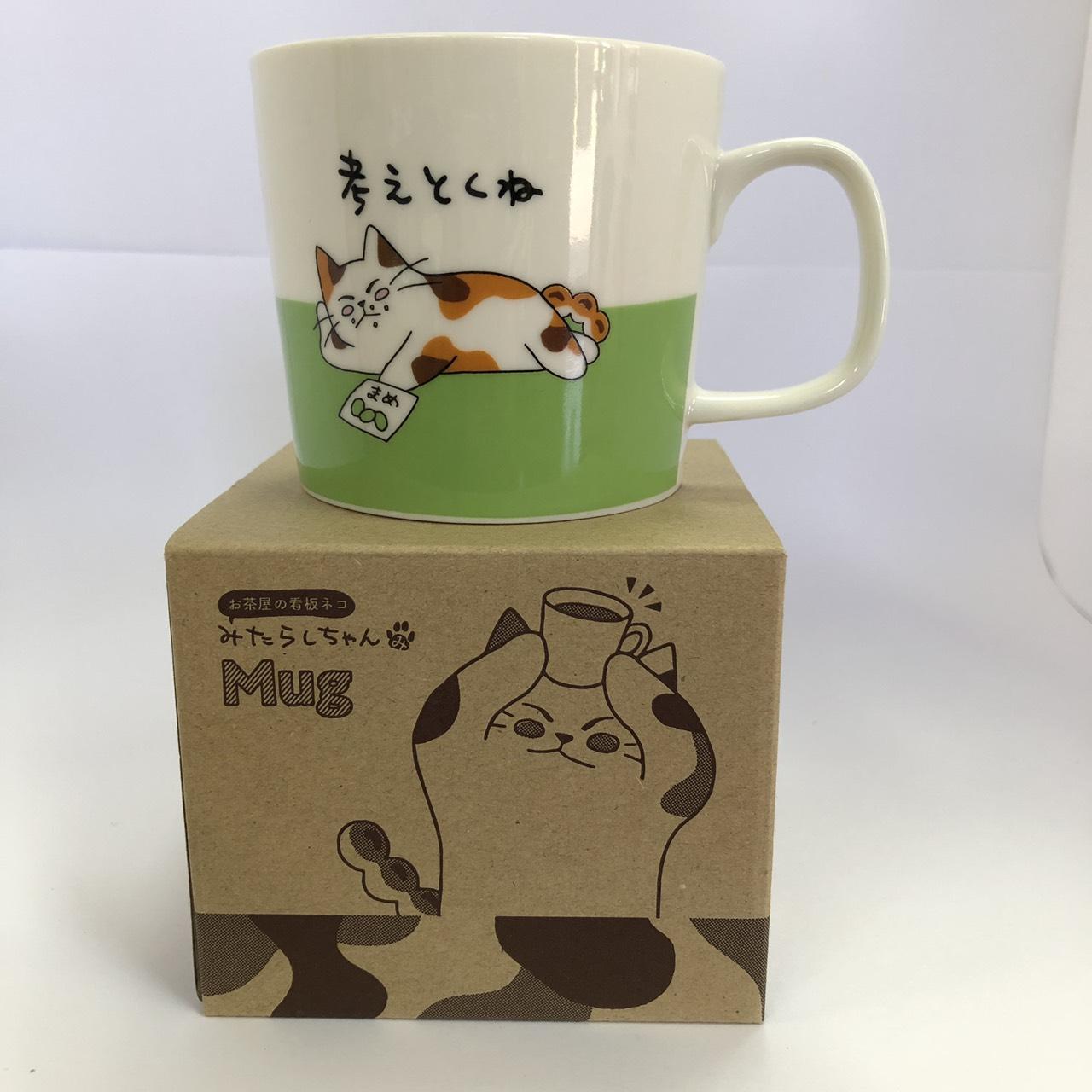 マグカップ(考えとくね) 1,000円(税抜価格)