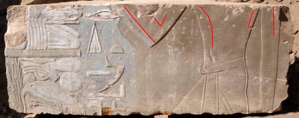 Représentation féminine de la reine Hatchepsout, soulignée par les lignes rouges (German Archaeological Institute)