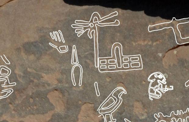 Egypte Sinaï Wadi Ameyra Hiéroglyphes