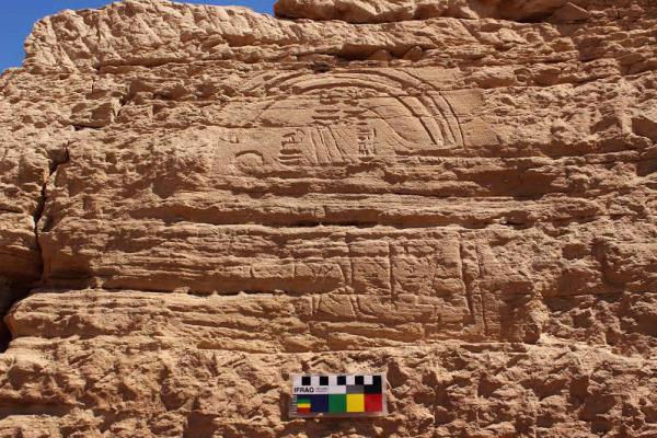 Stèle découverte en Egypte
