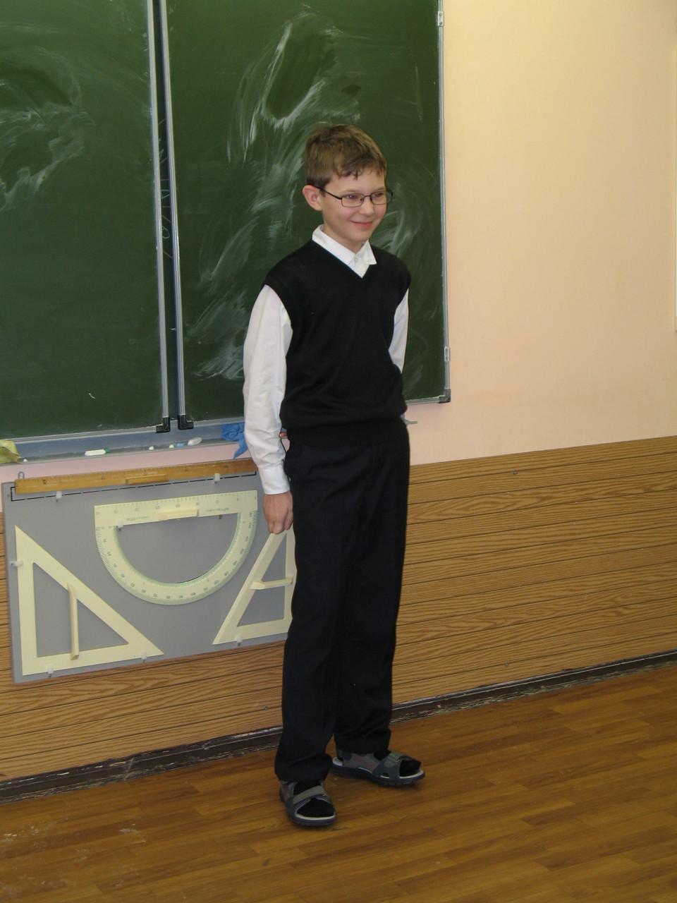Моисеенко Гриша