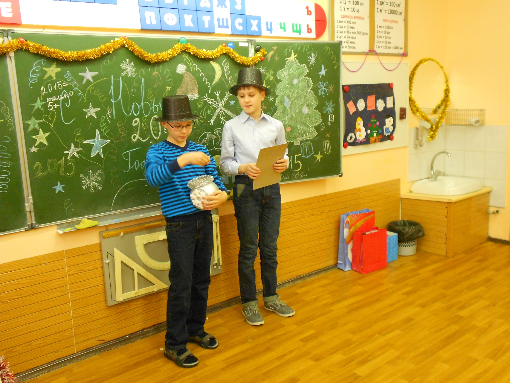 «Письма удачи» приготовили Моисеенко Григорий и Кевлишвили Никита.