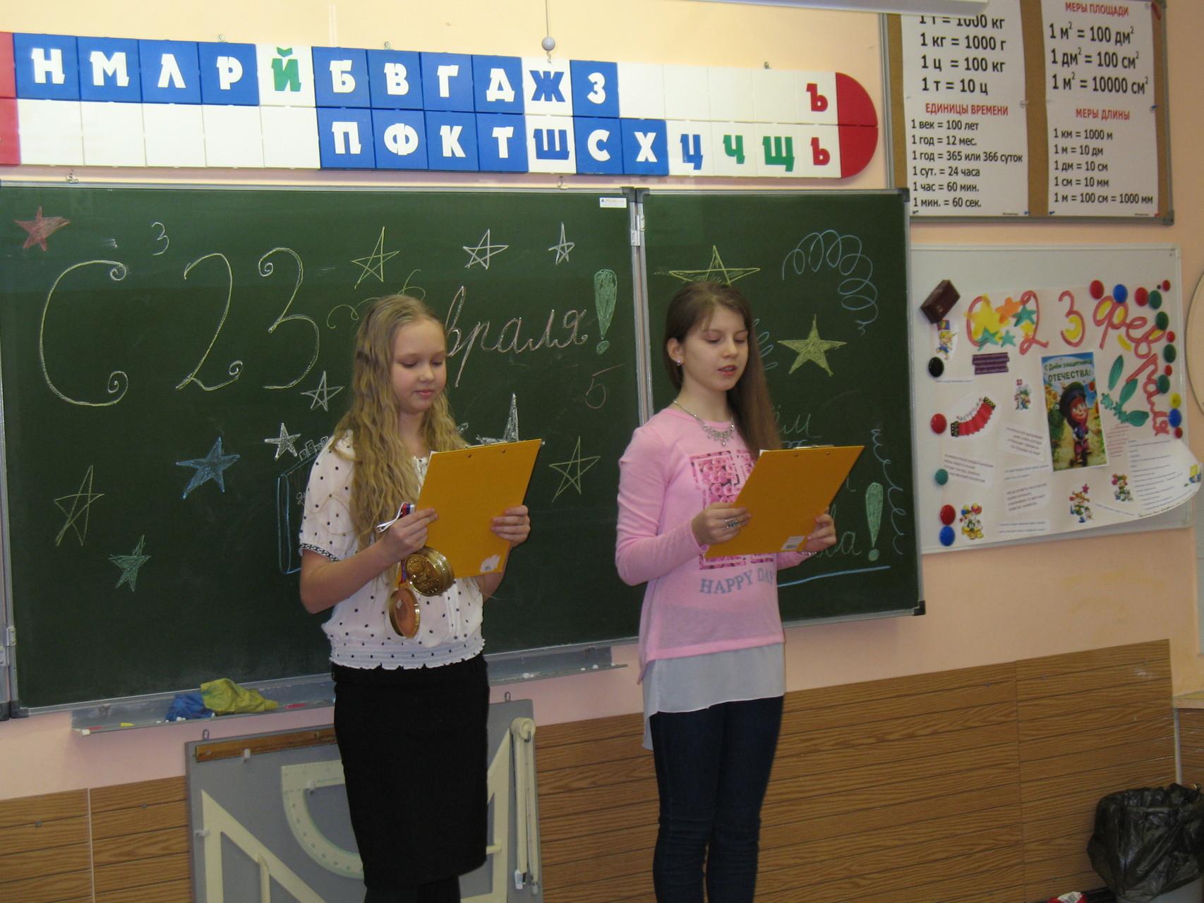 Ведущие праздника - Лера и Настя.
