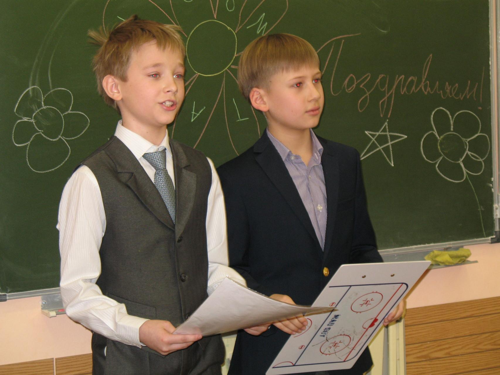 Ведущие праздника - Малахов Артем и Проничкин Никита
