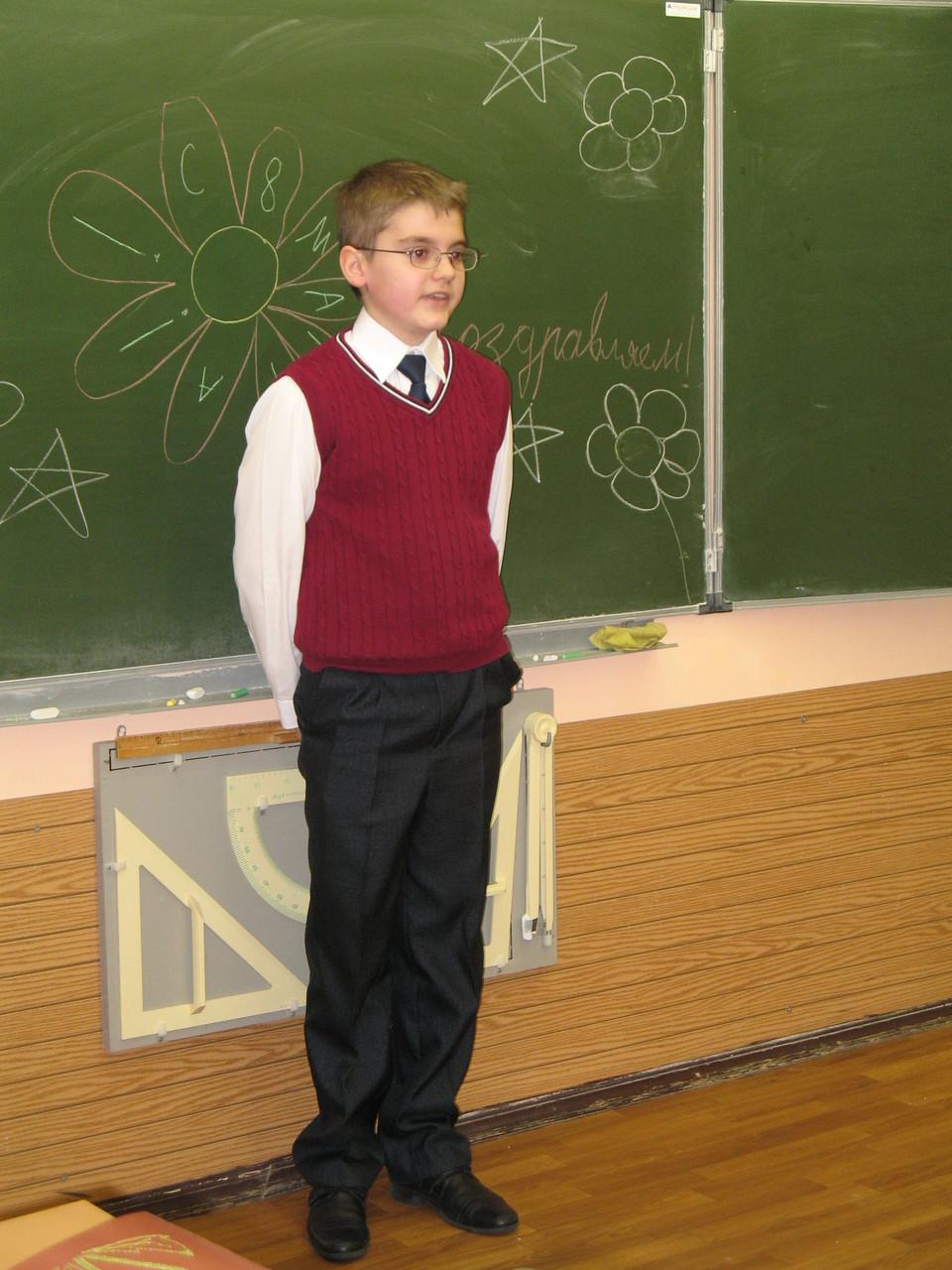 Стихотворения  милым девочкам - Кравченко Даня