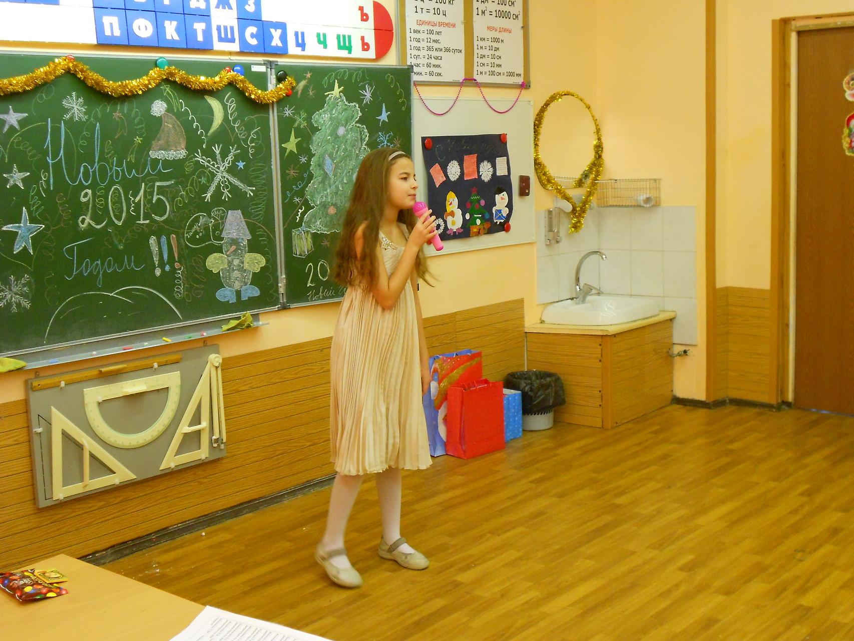 Екатерина Ивлева представляет – Нюша «Это Новый год»