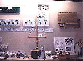 各種玉類の製作工程