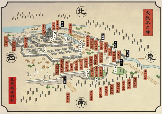 大坂冬の陣(1614年)における当神社(中央)付近の布陣図