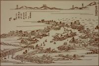 摂津名所図会(豊津(玉造)稲荷社)