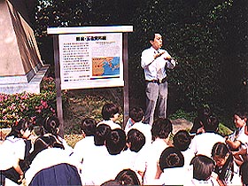 難波玉造について聞く大阪市立玉造小学校の 生徒達
