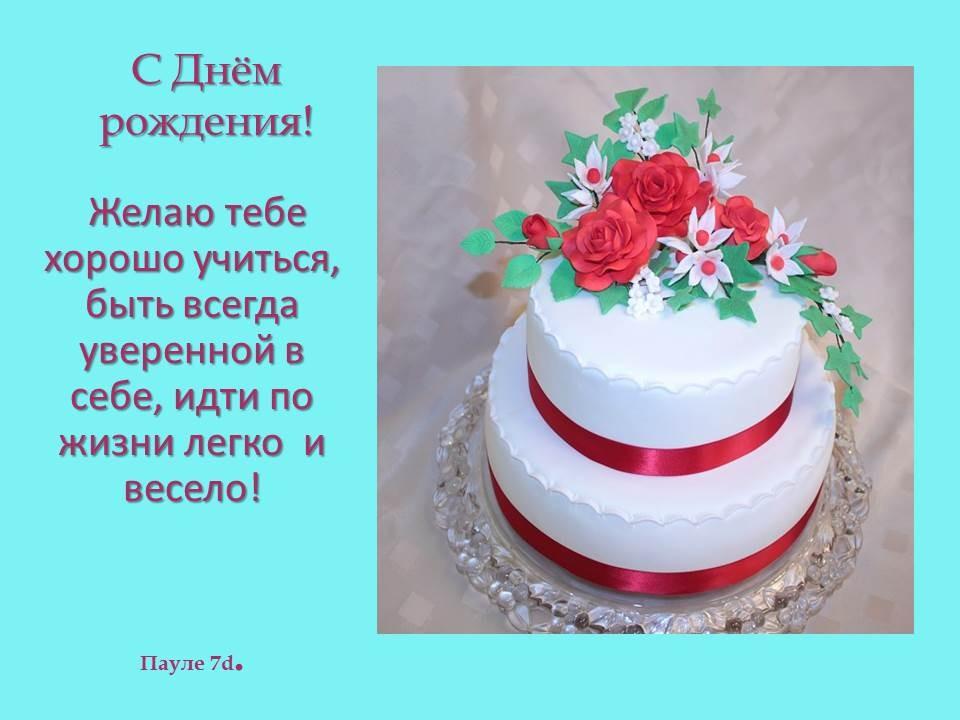 Atvirukai rusu kalba