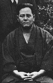 Chojun Miyagi Goju Ryu Karate