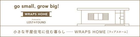 wrapshome