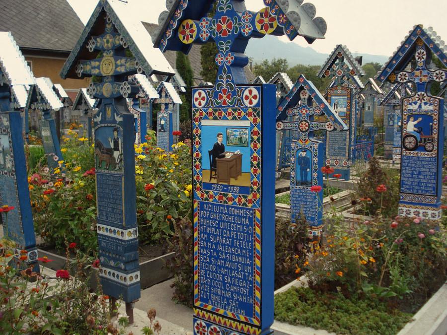 Румыния. село Сэпынца.