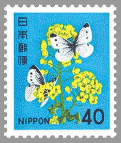 日本郵便 普通切手