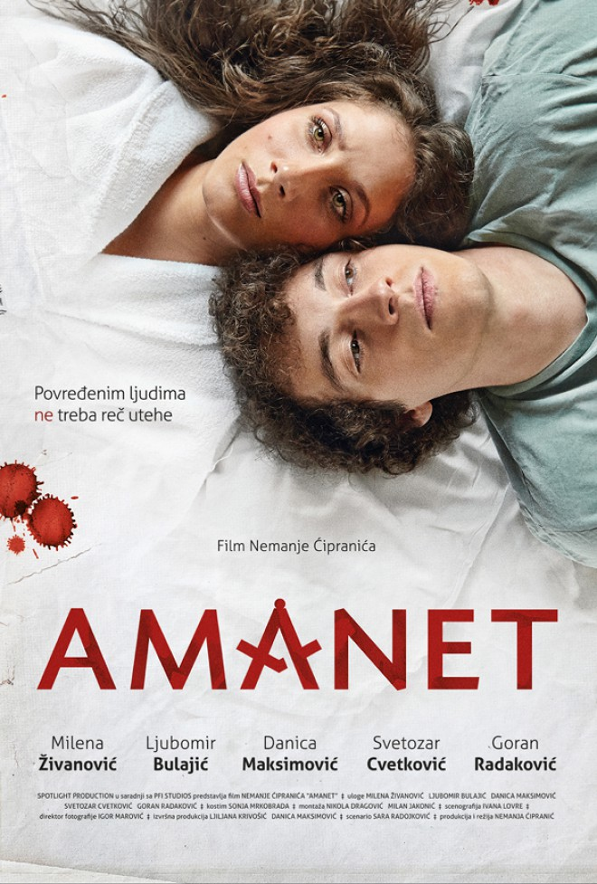Amanet (Spotlight Production)