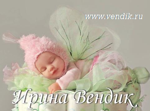 """Торт из памперсов . Подарок для новорожденного мальчика . """"Сладкий сон"""" ( Лесной малыш).©"""
