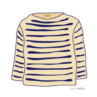 ベージュ×紺のロングTシャツ