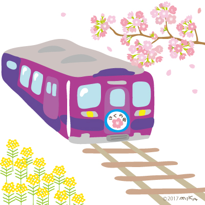 お花見電車さくら号②