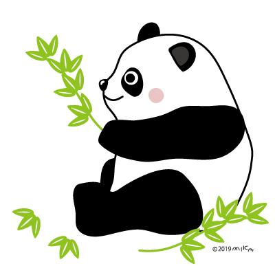 横向きのパンダ(笹の葉)