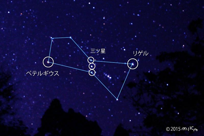 オリオン座(冬の星空)