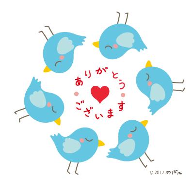 ありがとうの円(青い鳥6匹)