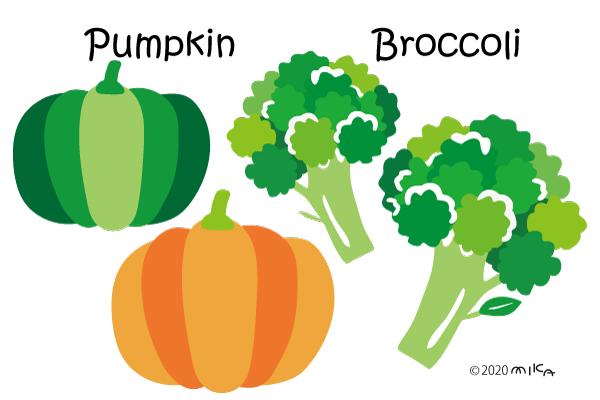 かぼちゃ・ブロッコリー