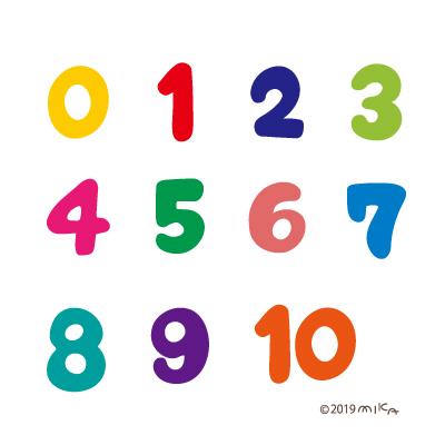 数字1~10