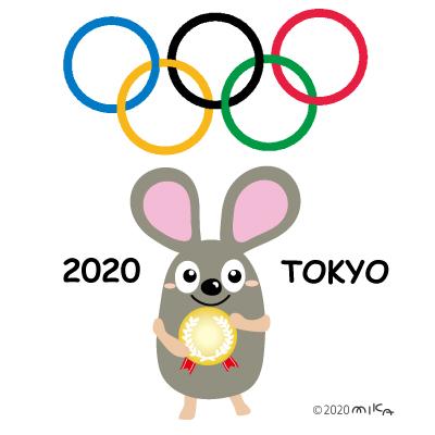 ねずみ(東京オリンピック)