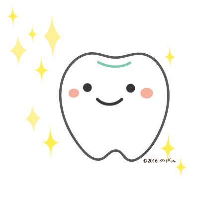 歯ピカピカ