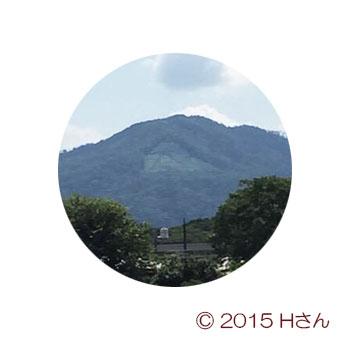 昼間の大文字(兵庫県Hさん)