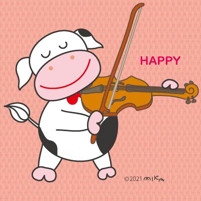 バイオリンを弾く牛